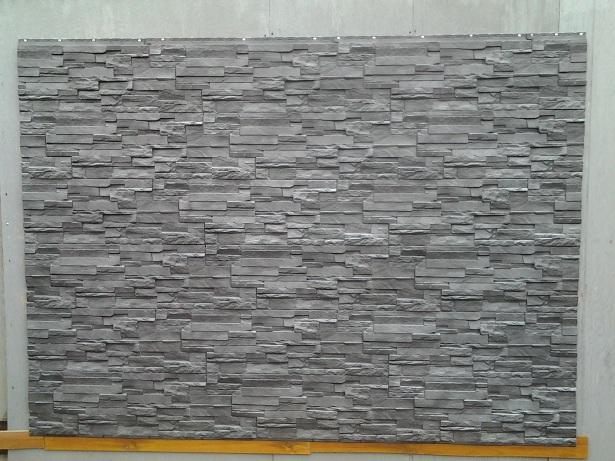 Faux Stone Veneer Panels